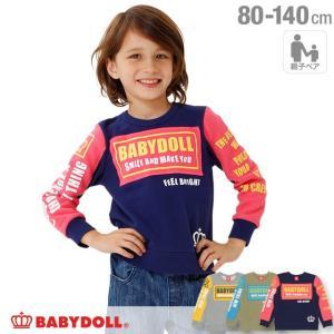 50%OFF SALE ベビードール BABYDOLL 子供服 切替 ロゴ トレーナー 1296K ベビーサイズ キッズ 男の子 女の子|babydoll-y
