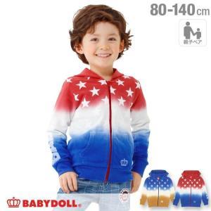 50%OFF SALE ベビードール BABYDOLL 子供服 親子お揃い グラデーション ジップパーカー 1312K ベビーサイズ キッズ 男の子 女の子|babydoll-y