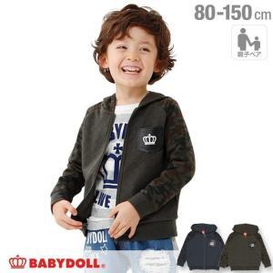 50%OFF SALE ベビードール BABYDOLL 子供服 親子お揃い 合皮 ポケット付き ジップパーカー 1314K ベビーサイズ キッズ 男の子 女の子|babydoll-y