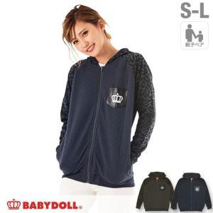 50%OFF SALE ベビードール BABYDOLL 子供服 親子お揃い 合皮 ポケット付き ジップパーカー 1314A 大人 レディース メンズ|babydoll-y