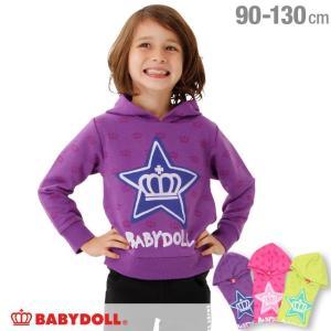 50%OFF SALE ベビードール BABYDOLL 子供服 ラクガキ 星 ロゴ パーカー 1319K ベビーサイズ キッズ 男の子 女の子|babydoll-y