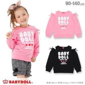 50%OFF SALE ベビードール BABYDOLL 子供服 オープンショルダー トレーナー 1323K ベビーサイズ キッズ 女の子|babydoll-y