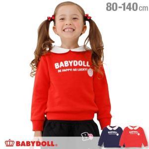 50%OFF SALE ベビードール BABYDOLL 子供服 重ね着風 襟付き トレーナー 1325K ベビーサイズ キッズ 女の子|babydoll-y