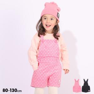 50%OFF SALE ベビードール BABYDOLL 子供服 ドット柄 サロペットショートパンツ 1331K ベビーサイズ キッズ 女の子|babydoll-y