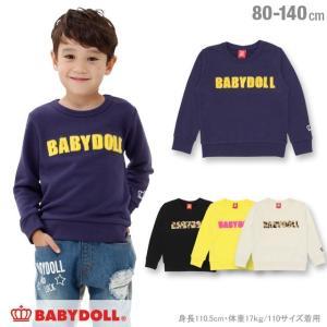 50%OFF SALE ベビードール BABYDOLL 子供服 親子お揃い ロゴ ファー トレーナー 1334K ベビーサイズ キッズ 男の子 女の子|babydoll-y