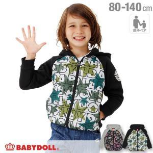 50%OFF SALE ベビードール BABYDOLL 子供服 親子お揃い 総柄 切替 ジップパーカー 1335K ベビーサイズ キッズ 男の子 女の子|babydoll-y