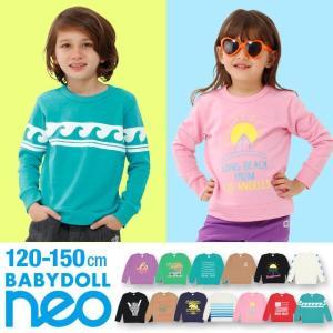 ベビードール BABYDOLL 子供服 NEO ロゴ トレーナー 1402K ベビーサイズ キッズ 男の子 女の子|babydoll-y