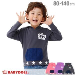 50%OFF SALE ベビードール BABYDOLL 子供服 王冠 プリント プルオーバー パーカー 1438K ベビーサイズ キッズ 男の子 女の子|babydoll-y