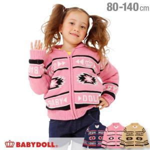 50%OFF SALE ベビードール BABYDOLL 子供服 オルテガ柄 ニット カウチン ジャケット 1449K ベビーサイズ キッズ 男の子 女の子|babydoll-y