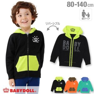 50%OFF SALE ベビードール BABYDOLL 子供服 親子お揃い リバーシブル ジップパーカー 1457K ベビーサイズ キッズ 男の子 女の子|babydoll-y