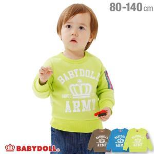 50%OFF SALE ベビードール BABYDOLL 子供服 裏起毛 袖ポケット付き トレーナー 1458K ベビーサイズ キッズ 男の子 女の子|babydoll-y