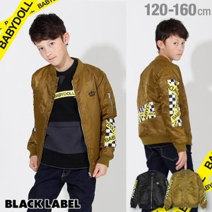 50%OFF SALE ベビードール BABYDOLL 子供服 BLACK LABEL チェッカー ロゴ ジャケット 1468K キッズ ジュニア 男の子 女の子|babydoll-y