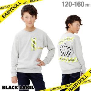 50%OFF SALE ベビードール BABYDOLL 子供服 BLACK LABEL テープ 貼付トレーナー1475K キッズ ジュニア 男の子 女の子|babydoll-y