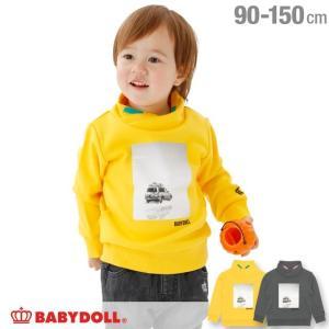 50%OFF SALE ベビードール BABYDOLL 子供服 裏起毛 ハイネック トレーナー 1512K ベビーサイズ キッズ 男の子 女の子|babydoll-y