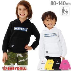 50%OFF SALE ベビードール BABYDOLL 子供服 親子お揃い 裏起毛 デニム ロゴ パーカー 1537K ベビーサイズ キッズ 男の子 女の子|babydoll-y