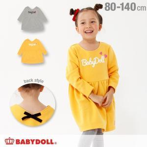50%OFF SALE ベビードール BABYDOLL 子供服 裏起毛 バックリボン ベロア ワンピース 1539K ベビーサイズ キッズ 女の子|babydoll-y