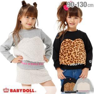 50%OFF SALE ベビードール BABYDOLL 子供服 もこもこ ボア 切替 トレーナー 1544K ベビーサイズ キッズ 女の子 セットアップ|babydoll-y