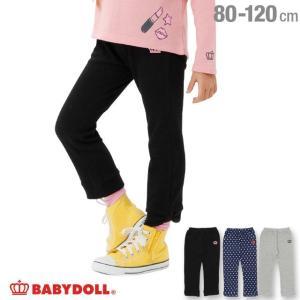 50%OFF SALE ベビードール BABYDOLL 子供服 裏起毛 裾リボン ロングパンツ 1545K ベビーサイズ キッズ 女の子|babydoll-y