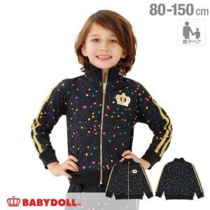50%OFF SALE ベビードール BABYDOLL 子供服 親子お揃い 総柄 ライン ジャケット 1547K ベビー キッズ 男の子 女の子|babydoll-y