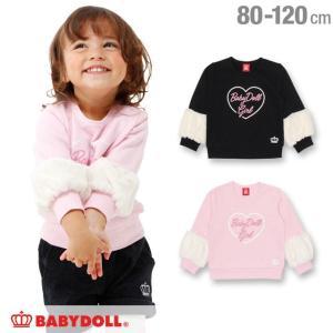 50%OFF SALE ベビードール BABYDOLL 子供服 袖ボア トレーナー 1548K ベビーサイズ キッズ 女の子|babydoll-y