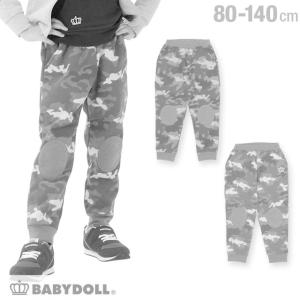 50%OFF SALE ベビードール BABYDOLL 子供服 裏起毛 迷彩 ロングパンツ 1549K ベビーサイズ キッズ 男の子 女の子|babydoll-y