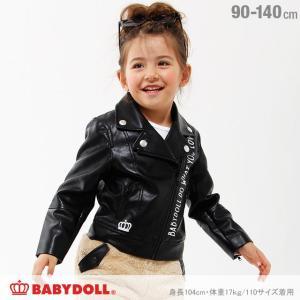 50%OFF SALE ベビードール BABYDOLL 子供服 アウター ライダースジャケット 1553K ベビーサイズ キッズ 女の子|babydoll-y