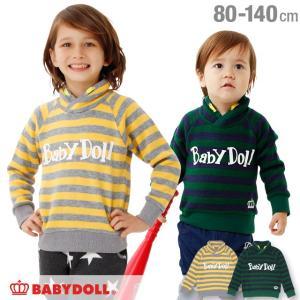 50%OFF SALE ベビードール BABYDOLL 子供服 ハイネック ボーダー トレーナー 1556K ベビーサイズ キッズ 男の子 女の子|babydoll-y