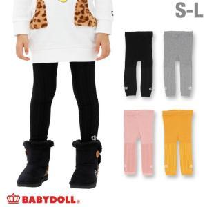 50%OFF SALE ベビードール BABYDOLL 子供服 タイツ ニット レギンス シンプル 1559 雑貨 ベビーサイズ キッズ 女の子 babydoll-y