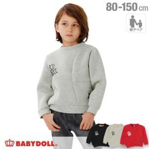 50%OFF SALE ベビードール BABYDOLL 子供服 親子お揃い アシンメトリー トレーナー 1562K ベビーサイズ キッズ 男の子 女の子|babydoll-y