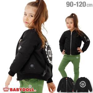 50%OFF SALE ベビードール BABYDOLL 子供服 アウター リュック付き 中綿 ジャケット 1564K ベビーサイズ キッズ 男の子 女の子|babydoll-y