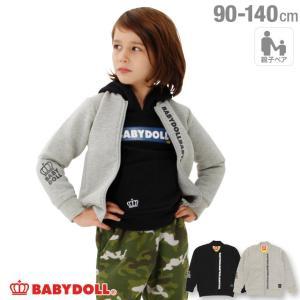 50%OFF SALE ベビードール BABYDOLL 子供服 親子お揃い ロゴ ジャケット 1566K ベビーサイズ キッズ 男の子 女の子|babydoll-y