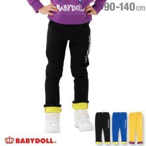 50%OFF SALE ベビードール BABYDOLL 子供服 裏起毛 ロゴ ロングパンツ 1567K ベビーサイズ キッズ 男の子 女の子|babydoll-y