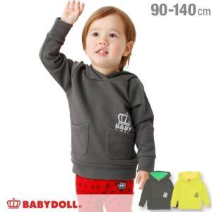 50%OFF SALE ベビードール BABYDOLL 子供服 裏起毛 ロゴ パーカー 1568K ベビーサイズ キッズ 男の子 女の子|babydoll-y