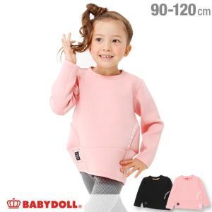 50%OFF SALE ベビードール BABYDOLL 子供服 ロゴ ボリューム トレーナー 1570K ベビーサイズ キッズ 男の子 女の子|babydoll-y