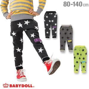 50%OFF SALE ベビードール BABYDOLL 子供服 星柄 ロングパンツ 1571K ベビーサイズ キッズ 男の子 女の子|babydoll-y