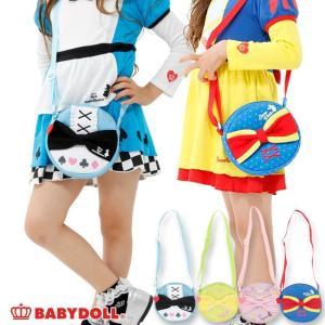 ベビードール BABYDOLL 子供服 ディズニー プリンセス ポシェット ポーチ 1619 ベビーサイズ キッズ 女の子 雑貨 DISNEY|babydoll-y