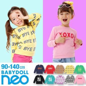 ベビードール BABYDOLL 子供服 NEO メッセージ トレーナー 1622K ベビーサイズ キッズ 男の子 女の子|babydoll-y