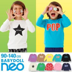 ベビードール BABYDOLL 子供服 NEO メッセージ ロゴ トレーナー 1623K ベビーサイズ キッズ 男の子 女の子|babydoll-y