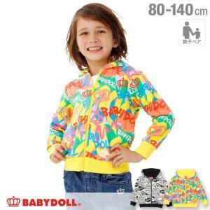 50%OFF SALE ベビードール BABYDOLL 子供服 親子お揃い グラフィティ 総柄 ジップパーカー 1638K ベビーサイズ キッズ 男の子 女の子|babydoll-y