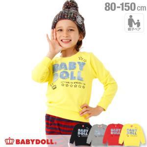 50%OFF SALE ベビードール BABYDOLL 子供服 親子お揃い デニム ロゴ 貼付 トレーナー 1639K ベビーサイズ キッズ 男の子 女の子|babydoll-y