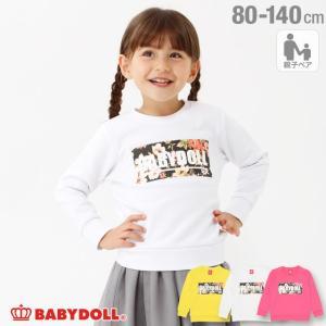 50%OFF SALE ベビードール BABYDOLL 子供服 親子お揃い ロゴプリント トレーナー 1651K ベビーサイズ キッズ 男の子 女の子|babydoll-y