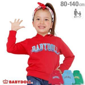 50%OFF SALE ベビードール BABYDOLL 子供服 親子お揃い フリンジ ロゴ パーカー 1692K ベビー キッズ 男の子 女の子|babydoll-y