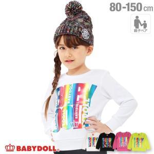 50%OFF SALE ベビードール BABYDOLL 子供服 親子お揃い レインボー ロゴ トレーナー 1700K ベビー キッズ 男の子 女の子|babydoll-y