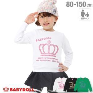 50%OFF SALE ベビードール BABYDOLL 子供服 親子お揃い 王冠 プリント トレーナー 1705K ベビーサイズ キッズ 男の子 女の子|babydoll-y