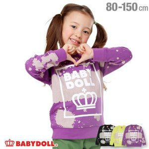 50%OFF SALE ベビードール BABYDOLL 子供服 ペイント ロゴ トレーナー 1707K ベビーサイズ キッズ 男の子 女の子|babydoll-y