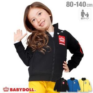 50%OFF SALE ベビードール BABYDOLL 子供服 親子お揃い 裏起毛 袖ポケット付き ジャケット 1709K ベビーサイズ キッズ 男の子 女の子|babydoll-y