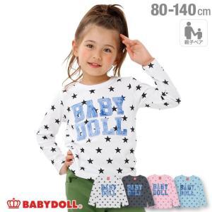 50%OFF SALE ベビードール BABYDOLL 子供服 親子お揃い デニム ロゴ 貼付 ロンT 1723K ベビーサイズ キッズ 男の子 女の子|babydoll-y