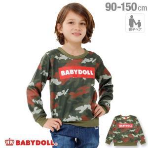 50%OFF SALE ベビードール BABYDOLL 子供服 親子お揃い 迷彩 ロゴ トレーナー1753K ベビーサイズ キッズ 男の子 女の子|babydoll-y
