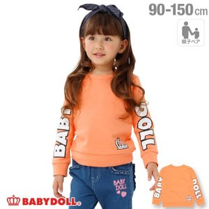 50%OFF SALE ベビードール BABYDOLL 子供服 親子お揃い 袖ロゴ トレーナー 1754K ベビーサイズ キッズ 男の子 女の子|babydoll-y
