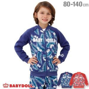 50%OFF SALE ベビードール BABYDOLL 子供服 裏起毛 リゾート柄 ロゴ ジャケット 1765K ベビーサイズ キッズ 男の子 女の子|babydoll-y
